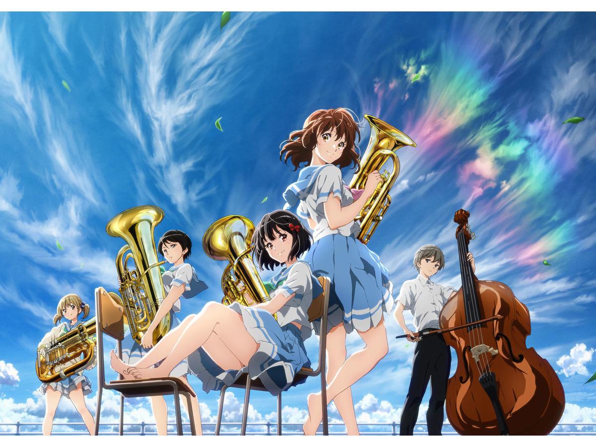 響け ユーフォニアム 完全新作映画 誓いのフィナーレ が2019年春
