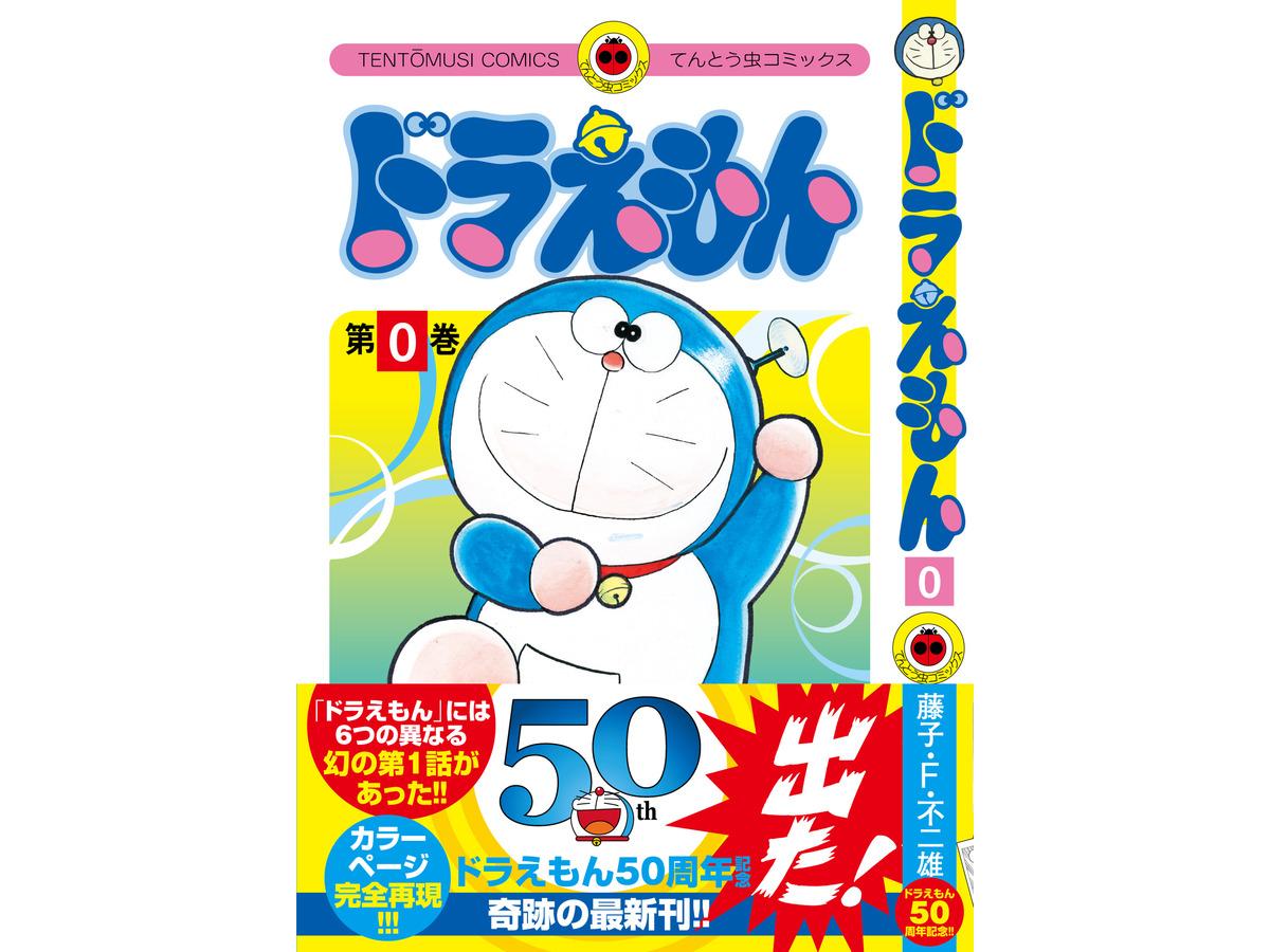 新刊 ヒロアカ 最