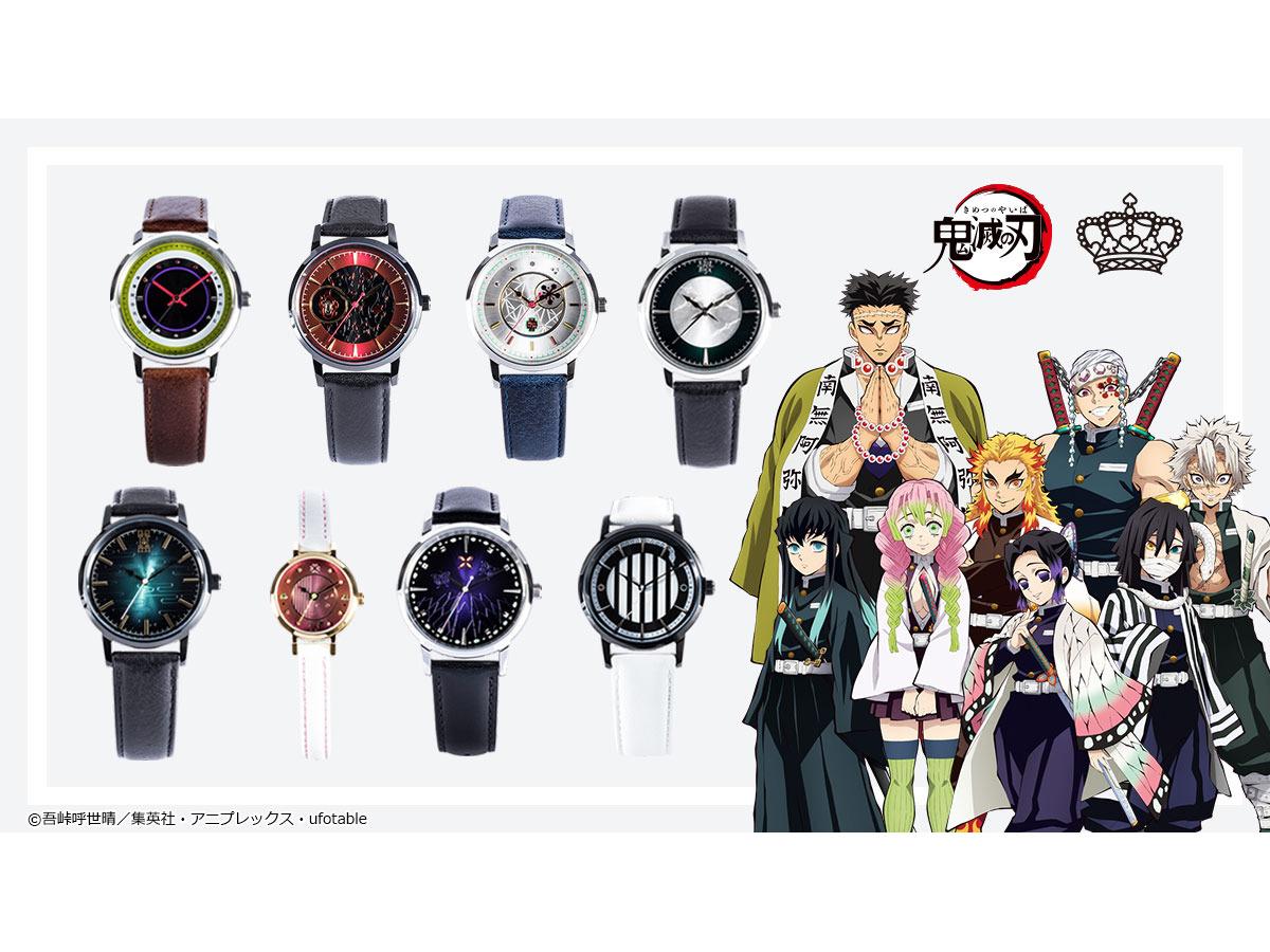 ば きめ 腕時計 つの や い