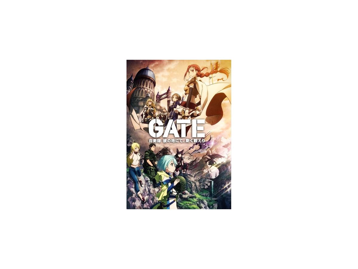 Gate 自衛隊 彼の地にて 欺く戦えり 2016年1月に第2クール放送決定