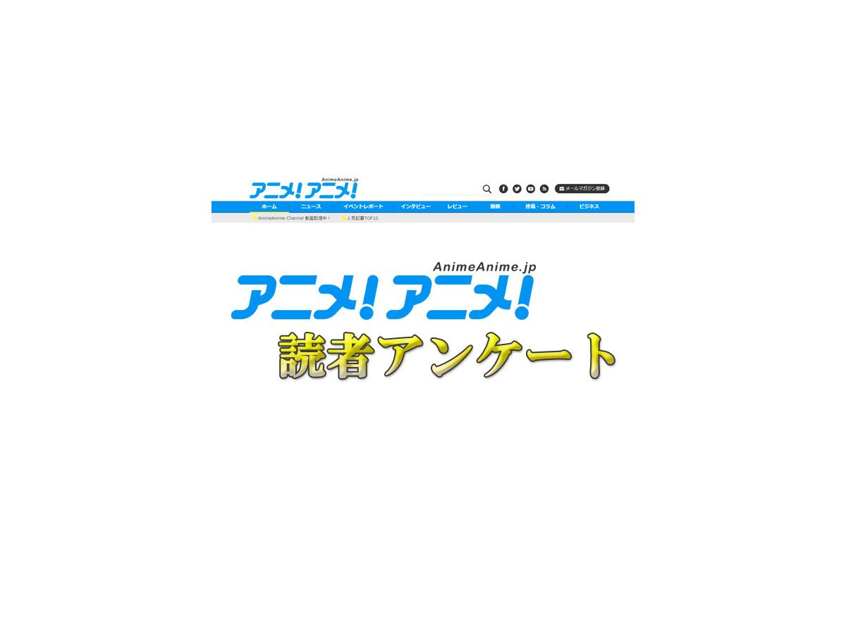 シュガー ソング と ビター ステップ アニメ