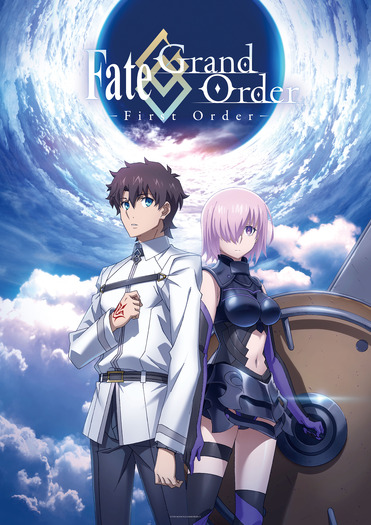 「Fate/Grand Order -First Order-」(c)TYPE-MOON / FGO ANIME PROJECT