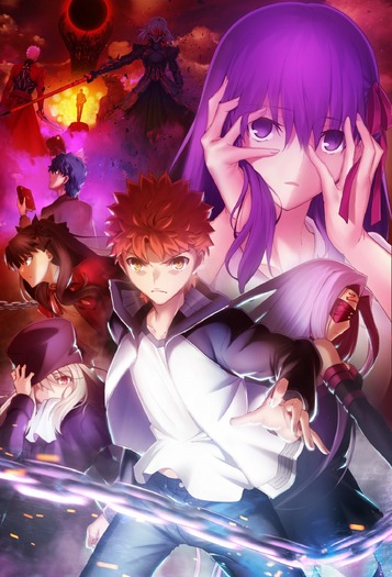 「『劇場版「Fate/stay night [Heaven's Feel]」II.lost butterfly』第2弾キービジュアル」(C)TYPE-MOON・ufotable・FSNPC