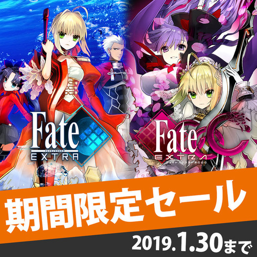 DL版『Fate/EXTRA』、『EXTRA CCC』の期間限定セール開催―「月の聖杯戦争」の原点をこの機会にプレイ!