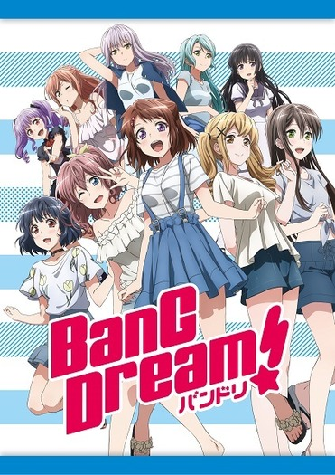 「BanGDream!」(C)BanGDream! Project