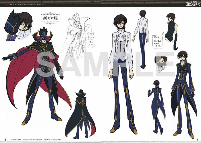 「コードギアス 復活のルルーシュ 豪華設定資料集」設定資料集中面(C)SUNRISE/PROJECT L-GEASS Character Design (C)2006-2018 CLAMP・ST(C)SUNRISE/PROJECT L-GEASS Character Design (C)2006-2008 CLAMP・ST(C)SUNRISE/PROJECT GEASS Character Design (C)2006 CLAMP・ST