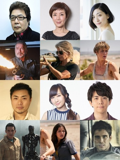 『ターミネーターNF』吹き替え声優陣(C) 2019 Skydance Productions, LLC, Paramount Pictures Corporation and Twentieth Century Fox Film Corporation. All rights reserved.