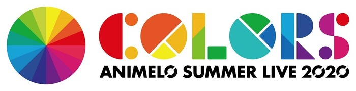 「Animelo Summer Live 2020 -COLORS-」(C)Animelo Summer Live 2020