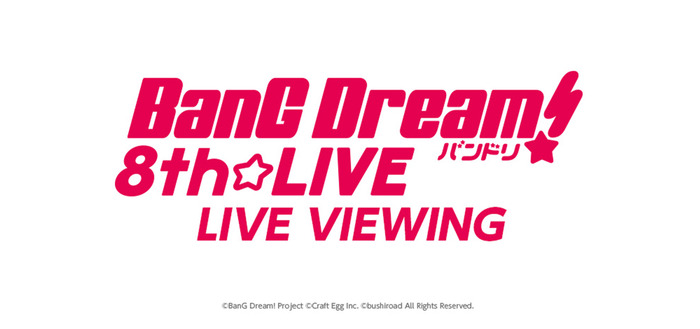 「『BanG Dream! 8th☆LIVE』夏の野外3DAYS LIVE VIEWING」(C)BanG Dream! Project(C)Craft Egg Inc.(C)bushiroad All Rights Reserved.