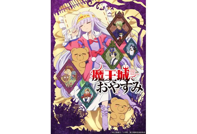 嫌いなキャラ ツイステ 【ディズニー】ツイステキャラ・信者アンチスレ7