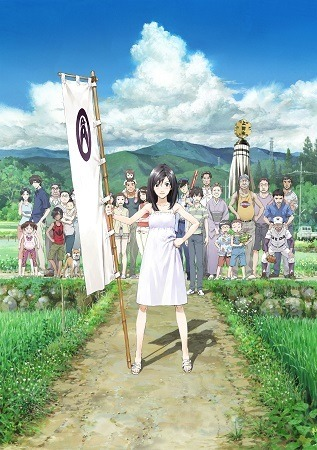 (C)2009 SUMMERWARS FILM PARTNERS