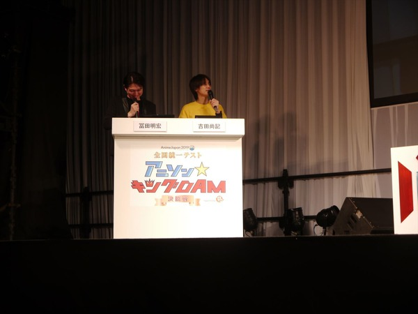 「AnimeJapan 2019」『AJ2019 全国統一テスト アニソン☆キングDAM 決勝戦 supported by リスアニ!』の模様
