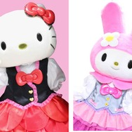 (c)1976, 1988, 1993, 1996, 2001, 2015, 2017 SANRIO CO.,LTD. (c)2017 NAMCO All rights reserved.