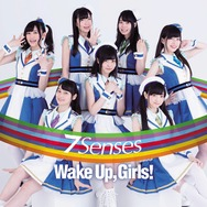 (C) Green Leaves / Wake Up, Girls!3製作委員会