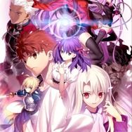 劇場版『Fate/stay night [Heaven's Feel]I.presage flower』ビジュアル(C)TYPE-MOON・ufotable・FSNPC