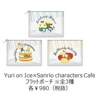 「Yuri on Ice×Sanrio characters Cafe」カフェグッズ(C)HTP/YoIP (C)'76, '89, '92, '93, '96,  98, '18 SANRIO