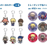 「Sanrio animestore」Fate/Grand Order Design produced by Sanrio限定グッズ(C)TM / FGOP