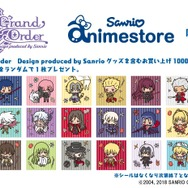 「Sanrio animestore」Fate/Grand Order Design produced by Sanrio限定フェア(C)2004, 2018 SANRIO CO.,LTD. (C)TM / FGOP