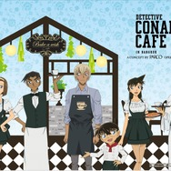 「Detective Conan Cafe in Bangkok」(C)Gosho Aoyama/1996,2018 Shogakukan, YTV, TMS(C)2018 GOSHO AOYAMA/DETECTIVE CONAN COMMITTEE All Rights Reserved