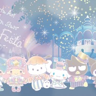 (C)Sinc. (C)1976, 2009, SANRIO CO., LTD. (C)1976, 1989, 1990, 1993, 2001, 2005, 2015, 2018 SANRIO CO., LTD.