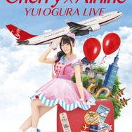 小倉 唯LIVE Blu-ray 「Cherry×Airline」8,800円(税別)