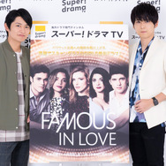 下野紘&梶裕貴/『FAMOUS IN LOVE』インタビュー(c) Warner Bros. Entertainment Inc.