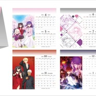 「Fate HF」ローソンキャンペーン:卓上カレンダー(C)TYPE-MOON・ufotable・FSNPC (C)Lawson, Inc.