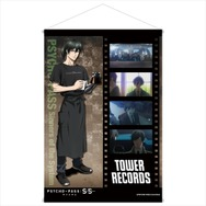 "「""GINO THE CAFE""in TOWER RECORDS CAFE」 B2 タペストリー 価格:¥3,000+税 (C)PSYCHO-PASS Committee"