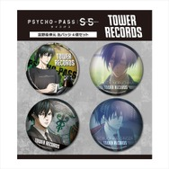 "「""GINO THE CAFE""in TOWER RECORDS CAFE」 缶バッジ 4 個セット 価格:¥1,200+税 (C)PSYCHO-PASS Committee"