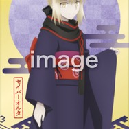劇場版『Fate/stay night [Heaven's Feel]』×「すき家」限定デザインカード(全15種類)(C)TYPE-MOON ・ ufotable ・ FSNPC