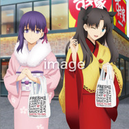 劇場版『Fate/stay night [Heaven's Feel]』×「すき家」描き下ろしA3ポスター(C)TYPE-MOON ・ ufotable ・ FSNPC