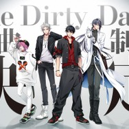 「The Dirty Dawg」