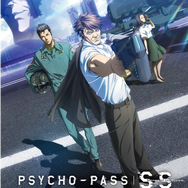 『PSYCHO-PASS サイコパスSinners of the System Case.2 First Guardian』ポスター(C)サイコパス製作委員会