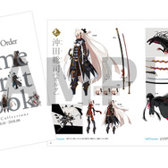 『Fate/Grand Order』Fate/Grand Order Game Artbook [Event Collections 2015.08 - 2016.02] 2500円(C)TYPE-MOON / FGO PROJECT