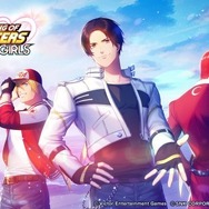 "『THE KING OF FIGHTERS for GIRLS』公式生放送7月9日配信!ファイターが乙女を励ます""スペシャルボイス""も登場"