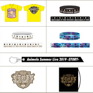 「Animelo Summer Live 2019 -STORY-」第3弾グッズ(C)Animelo Summer Live 2019