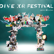 「DIVE XR FESTIVAL supported by SoftBank」キービジュアル
