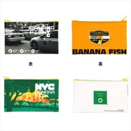 TVアニメ『BANANA FISH』「NYC」コラボレーションアイテムペンポーチ NYC(2 種) 【価格】各 1,200 円+税(C)吉田秋生・小学館/Project BANANA FISH All New York City logos and marks depicted herein are the property of New York City and may not be reproduced without written consent.(C) 2019. City of New York. All rights reserved.