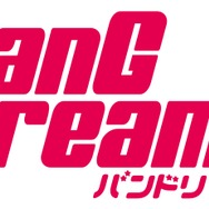 『BanG Dream!(バンドリ!)』(C)BanG Dream! Project (C)BanG Dream! FILM LIVE Project