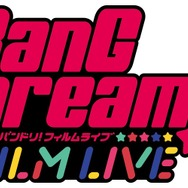 『BanG Dream!FILM LIVE』(C)BanG Dream! Project (C)BanG Dream! FILM LIVE Project