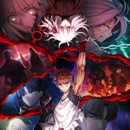 「『劇場版「Fate/stay night [Heaven's Feel]」III.spring song』第2弾キービジュアル」(C)Fate_SN_Anime