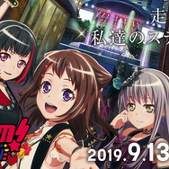 『BanG Dream! FILM LIVE』(C)BanG Dream! Project (C)BanG Dream! FILM LIVE Project