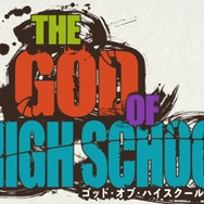『THE GOD OF HIGH SCHOOL ゴッド・オブ・ハイスクール』場面カット(C)2020 Crunchy Onigiri, LLCBased on the comic series The God of High School created by Yongje Park and published by WEBTOON