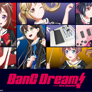 『BanG Dream! 3rd Season』キービジュアル(C)BanG Dream! Project