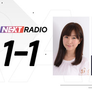 「ANIPLEX NEXT RADIO」