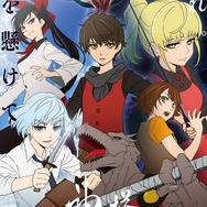 『神之塔 -Tower of God-』メインビジュアル(C)Tower of God Animation Partners(C)SIU