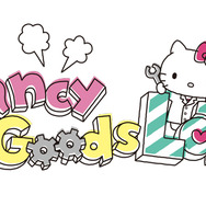 「Fancy Goods Lab. on Sale in animate ONLY SHOP」(C)MAGES./Nitroplus(C)1976,1993,2001,2020 SANRIO CO., LTD.APPR. NO. S604979