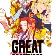 『GREAT PRETENDER』ビジュアル(C)WIT STUDIO/Great Pretenders
