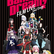 劇場版『BanG Dream! FILM LIVE 2nd Stage』(C)BanG Dream! Project(C)Craft Egg Inc.(C)bushiroad All Rights Reserved.