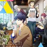 『A3!』SEASON AUTUMN & WINTER 冬組キービジュアル(C)A3! ANIMATION PROJECT